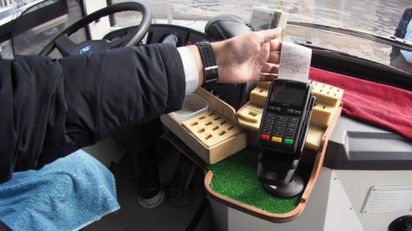 В общественном транспорте Волгодонска оплата за проезд будет осуществляться с помощью онлайн-касс