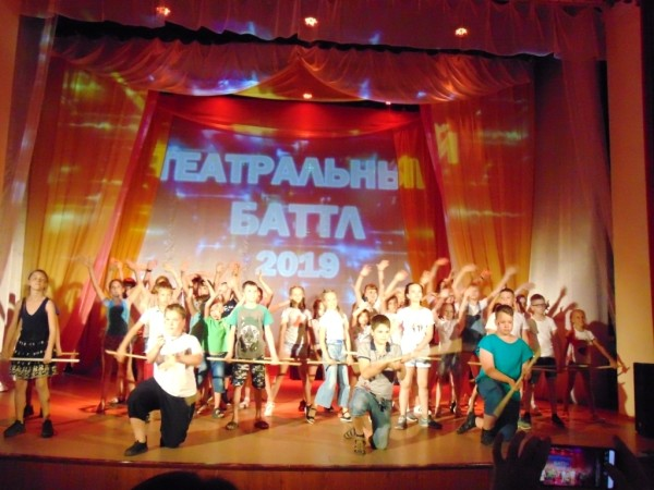 В Детской театральной школе прошел «Театральный баттл- 2019»