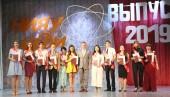 Выпускники ВИТИ НИЯУ МИФИ получили дипломы о высшем образовании