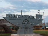 На ремонт дороги к свалке в Волгодонске власти потратят 38 миллионов рублей