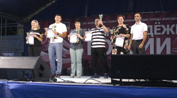 Волгодонск отметил День молодежи России