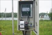 АО «Донэнерго» предупреждает: участились случаи мошенничества в сфере оказания услуг по замене электросчетчиков