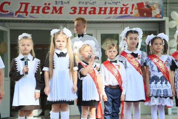 Прозвенел «первый звонок»: для школьников и студентов Волгодонска начался новый учебный год