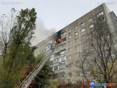 В Волгодонске сгорела трехкомнатная квартира