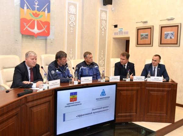 Старт проекта «Эффективный муниципалитет» в Волгодонске