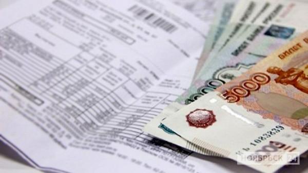 Всем, кто до конца года оплатит долги «Водоканалу», будут списаны пени за просрочку