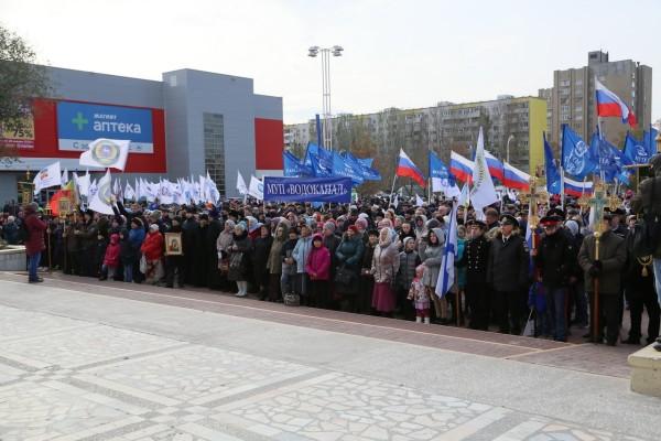 Волгодонск отметил День народного единства: в праздничных мероприятиях приняли участие почти пять тысяч человек