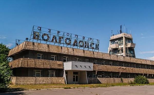 В «Росавиации» посчитали, что Волгодонску нужен аэропорт