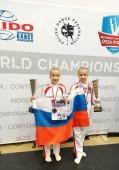 Ксения и Валерия Левашовы из Волгодонска стали серебряными призерами чемпионата мира IDO по модерну