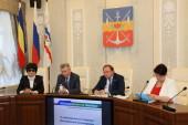 Депутат Госдумы Виктор Дерябкин поддержал идею создания Волгодонской агломерации и выразил готовность помогать городу в этом вопросе