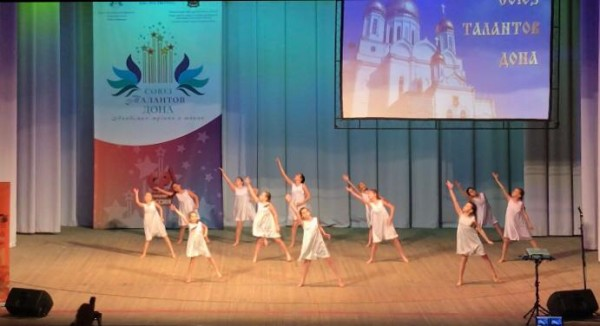 Ансамбль «Карамель» получил путевку на участие в XXVI творческом сезоне Академии музыки и танца «СОЮЗ ТАЛАНТОВ РОССИИ»