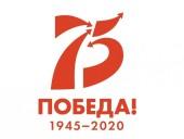 Чтобы помнили: городской архив предлагает волгодонцам передать на хранение свидетельства об участии родственников в Великой Отечественной войне