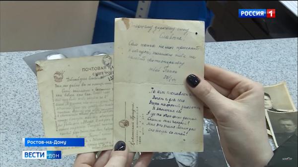 Фотогалерея героев Великой Отечественной войны: Ростовская область присоединилась к проекту «Дорога памяти»
