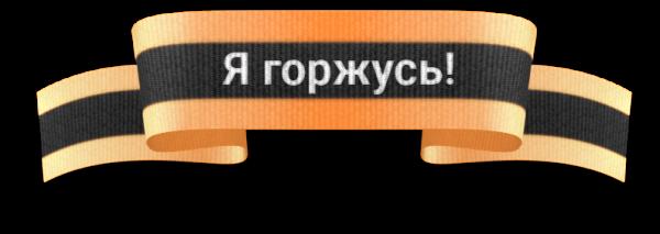 Жителей Ростовской области приглашают принять участие в акции