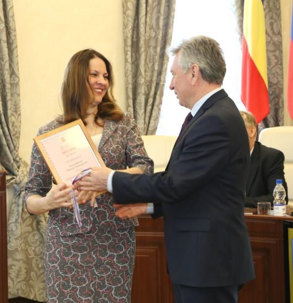 Вручение наград победителям спортивных соревнований, посвященных 8 марта