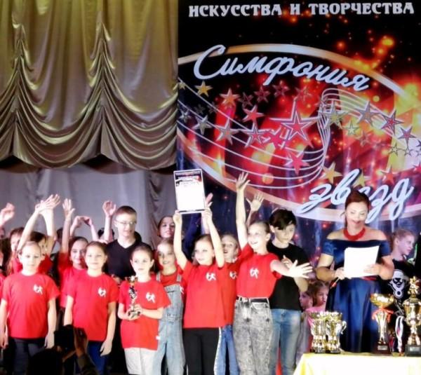 Творческие коллективы дворца культуры «Октябрь» завоевали 15 наград на VI Всероссийском конкурсе искусства и творчества «Симфония звёзд»