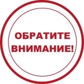 Отдел ЗАГС: в Волгодонске временно приостановлена регистрация заключения и расторжения браков