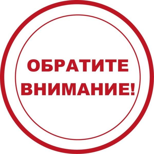 ДСиГХ информирует: на время ремонта подземного перехода в районе вокзала проход для пешеходов будет закрыт