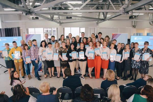 Две команды Ростовской области представят регион на финале конкурса «Учитель будущего»