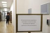 В Ростове-на-Дону начал работу центр оперативного мониторинга коронавирусной инфекции