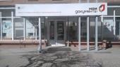 С 30 марта по 3 апреля в МФЦ Волгодонска – нерабочие дни