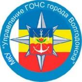 Информация о работе «тревожных» служб Волгодонска в феврале