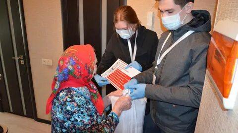 Социальные работники окажут помощь одиноко-проживающим пожилым гражданам в приобретении лекарств, продуктов и предметов первой необходимости