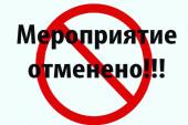 Об отмене проведения ярмарки «выходного дня» по продаже пищевой и сельскохозяйственной продукции 21 марта 2020 года