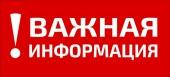 Путин подписал указ о нерабочих днях до 30 апреля
