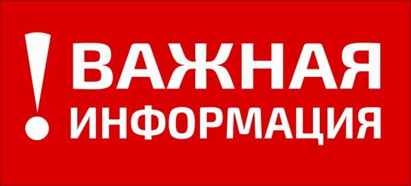 В Волгодонске зараженных коронавирусом нет: оперативная информация на 6 апреля