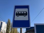 Общественный транспорт по сокращенному расписанию начинает выходить на дачные маршруты