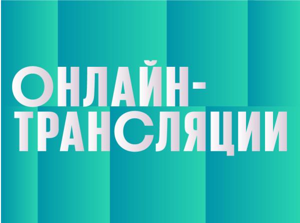 Волгодонцев приглашают к участию в конкурсах, флеш-мобах, выставках, творческих акциях и мастер-классах в режиме онлайн