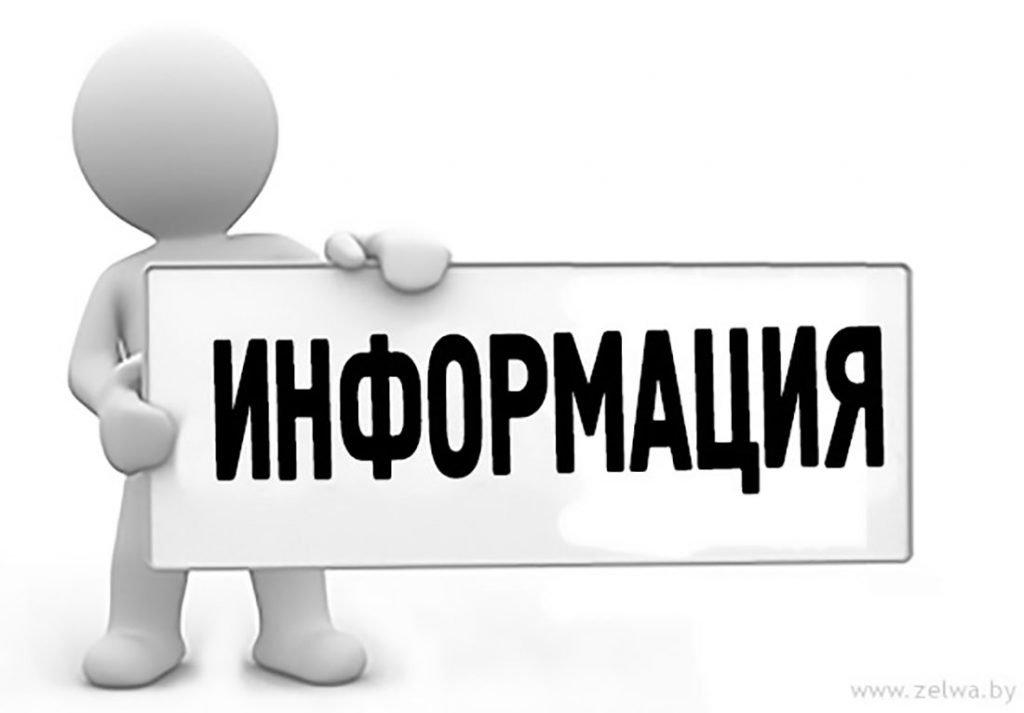 В Волгодонске зараженных коронавирусом нет: оперативная информация на 2 апреля