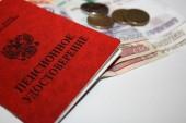 О сроках выплаты пенсий в Ростовской области в мае 2020 года