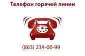 Об обеспечении инвалидов дополнительными техническими средствами реабилитации расскажут по телефону «горячей линии»