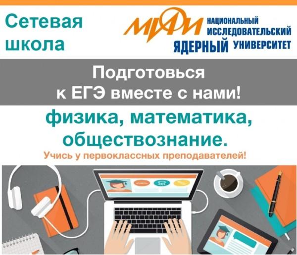 Вниманию учащихся школ! Социальный проект! Бесплатно и качественно!