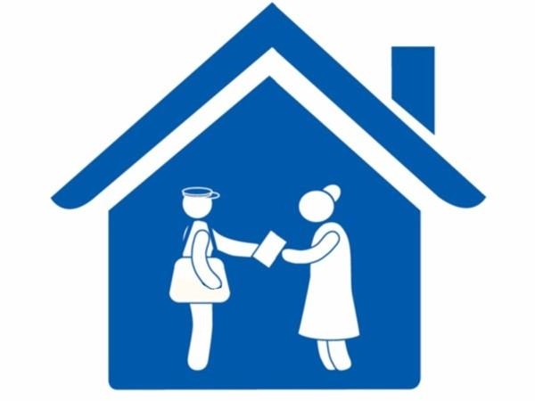 О доставке пенсии и социальных выплат в Ростовской области за апрель 2020 года
