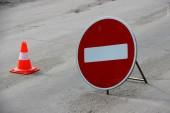 Департамент строительства и городского хозяйства: на двое суток закроют спуск с путепровода на улицу Прибрежную