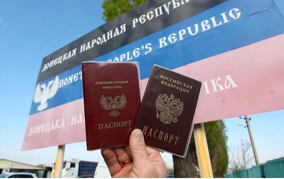 Ростовская область стала лидером по выдаче паспортов РФ жителям Украины