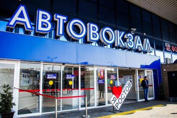 В Ростовской области открыты 23 междугородних маршрута