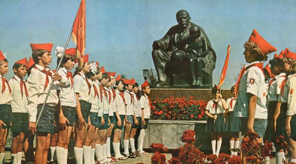19 мая в России отмечается День пионерии