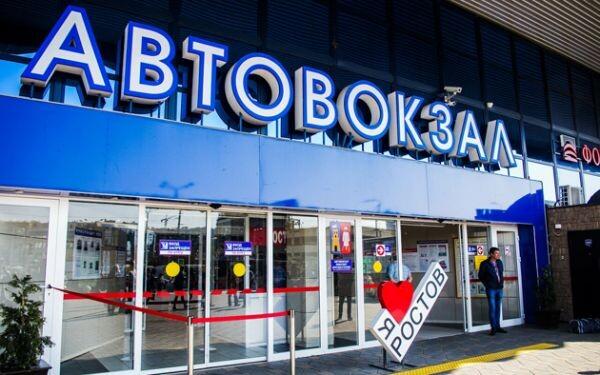 В Ростовской области возобновили работу автобусные маршруты дальнего следования