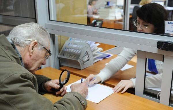 Депутаты Госдумы предлагают повысить фиксированную выплату к пенсии с 75 лет