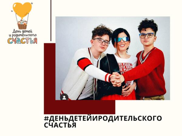 Флешмоб Дианы Гурцкая и Фонда Андрея Первозванного