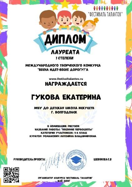 Fabrika_formatovdiplom_ft_maj_08.05_13-13