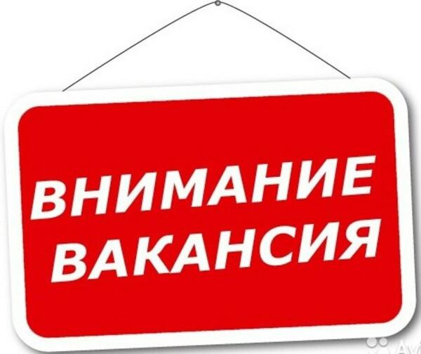Информация об имеющихся вакансиях в Управлении здравоохранения г.Волгодонска и муниципальных учреждениях здравоохранения г. Волгодонска Ростовской области на 1 июня 2020 года