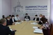 «Прибавление» в округах и внедрение «Эффективного муниципалитета»: о чем говорили на комиссии по местному самоуправлению