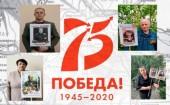 Депутаты поддержали ежегодную акцию «Бессмертный полк»