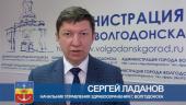 Начальник управления здравоохранения города Сергей Ладанов – о распространении коронавируса в Волгодонске на 22 мая