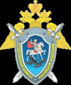 В Ростовской области 8-летняя девочка выстрелила в младшую сестру из пневматической винтовки